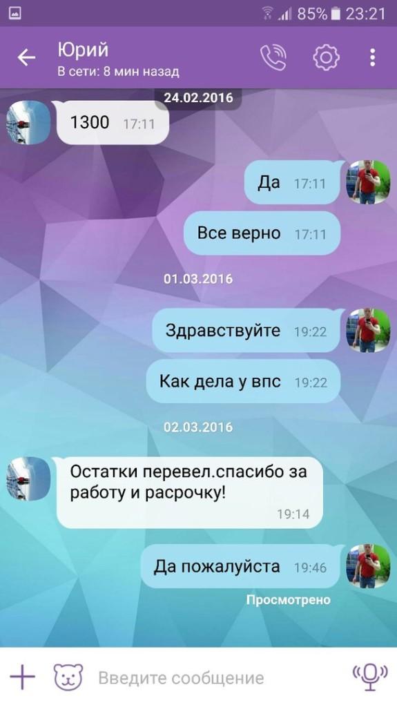 yurij